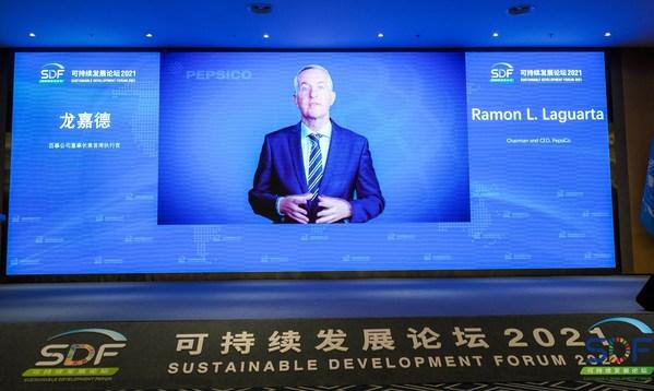 百事公司董事长兼首席执行官龙嘉德发表有关可持续发展的主题演讲