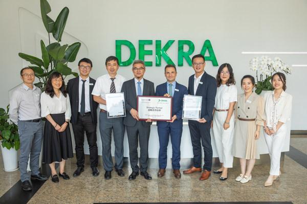 DEKRA德凯为ALE SIP Devices阿朗终端颁发中国首张cDEKRAus证书