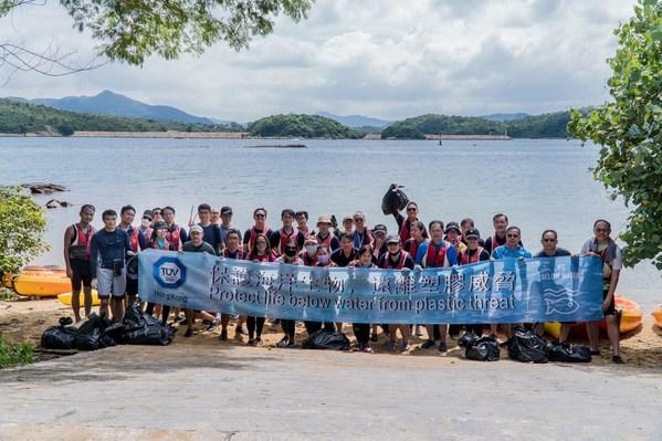 践行可持续发展目标,TUV南德香港公司举办海洋清滩活动