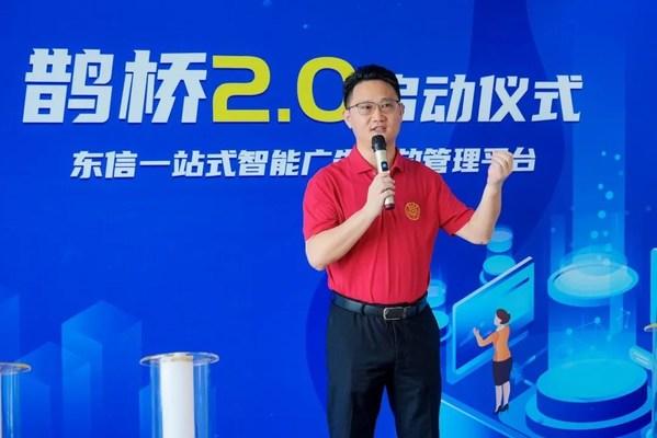东信营销科技董事长&CEO刘杨