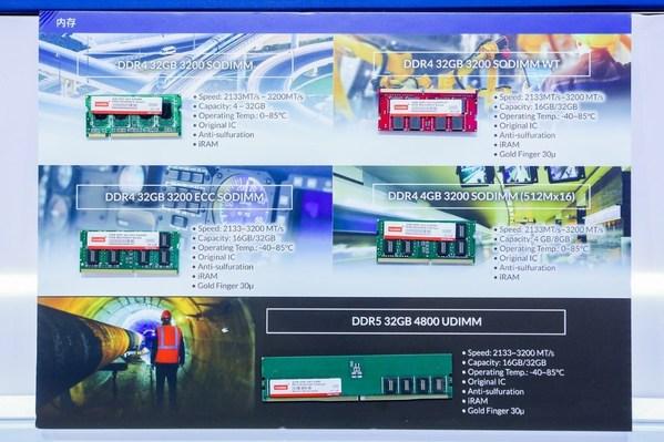 宜鼎国际2021年中发布的最新一代DDR5 DRAM模块