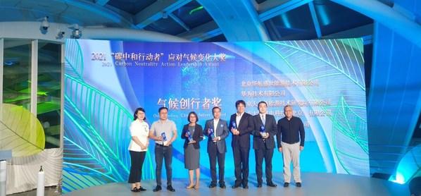 Huawei giành chiến thắng giải thưởng Chuyên gia Giải pháp Khí hậu WWF 2020