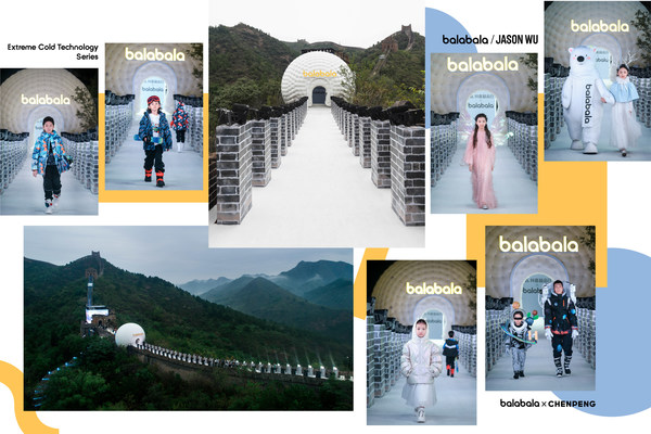 Balabala Big Fashion show at one of the seven wonders of the world - The Great Wall of China -
