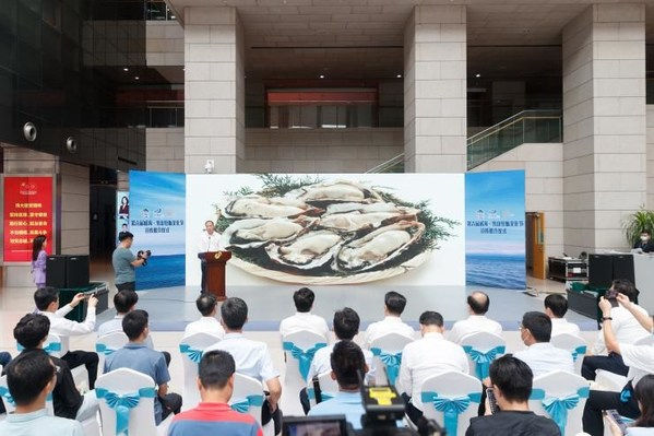 The Promotion Ceremony for the 6th Rushan Oyster Culture Festival in Weihai gets underway in Jinan