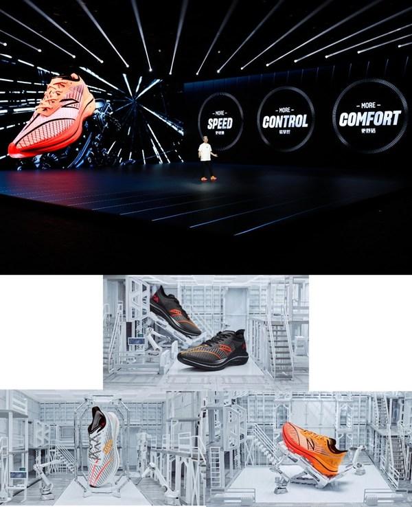 动创未来,安踏创新科技大会领航中国运动科技发展之路