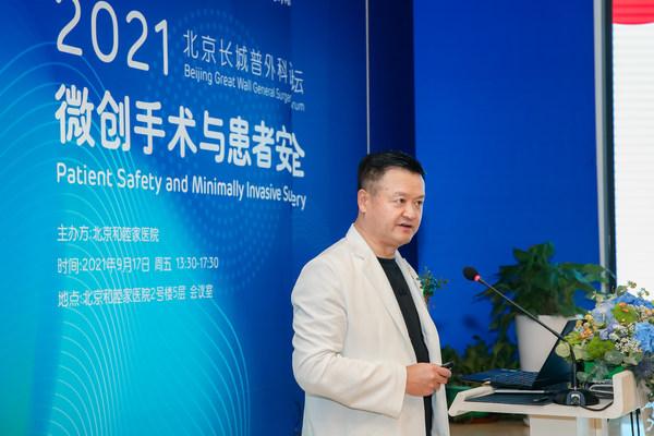 北京大学肿瘤医院副院长苏向前