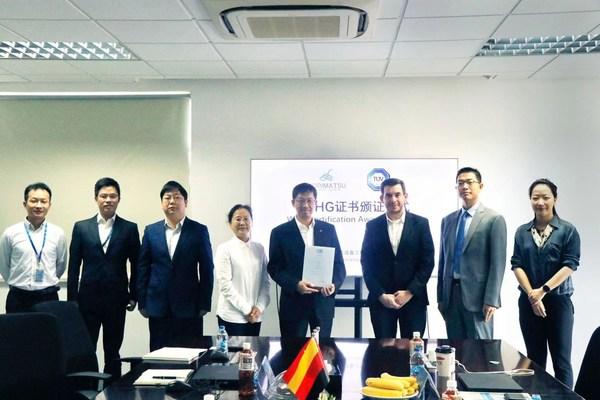TUV南德为森松颁发符合德国水资源法规WHG证书