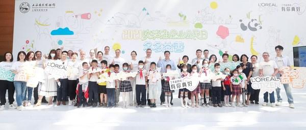 """欧莱雅中国举办""""多多益善""""第十二届企业公民日"""