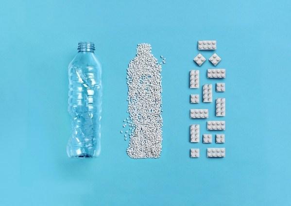 由再生塑料制成的乐高®原型积木