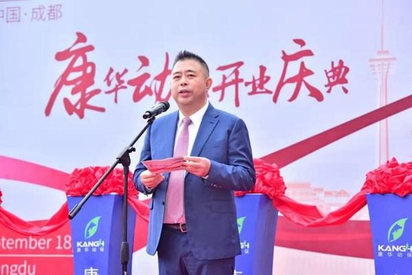 成都康华生物制品股份有限公司董事长王振滔