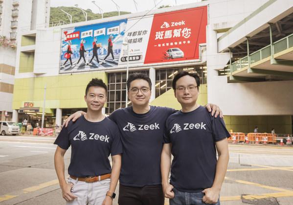 (左起)Zeek聯合創辦人兼策略總監范俊彥、聯合創辦人兼行政總裁趙家祺及聯合創辦人兼技術總監謝杰明。