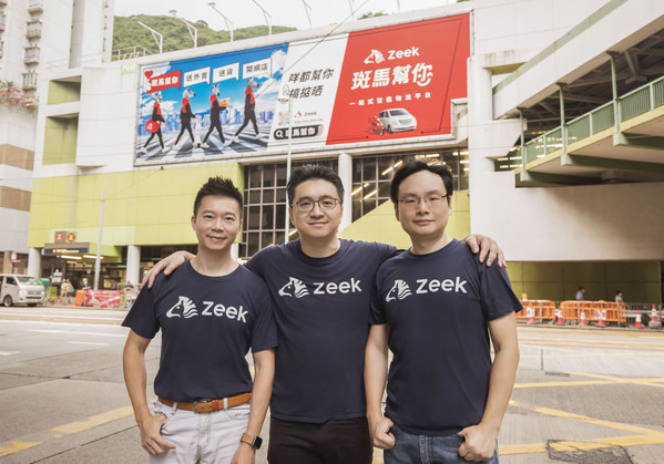 东南亚智能物流科创Zeek   完成新一轮融资