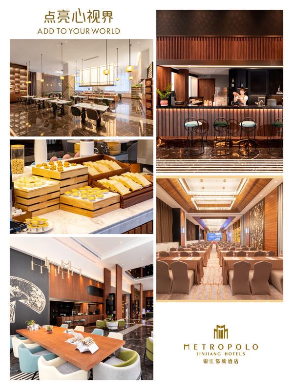 图为:锦江都城餐厅、会议室、美食等