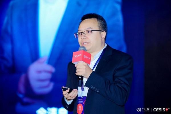 共启社保新时代 第九届中国企业社保高峰论坛北京站圆满落幕