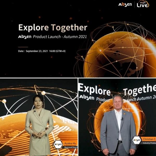 Absen 2021秋のオンライン製品発売会が無事終了、マイクロLEDの「Clear Cobalt」シリーズが華麗にデビュー
