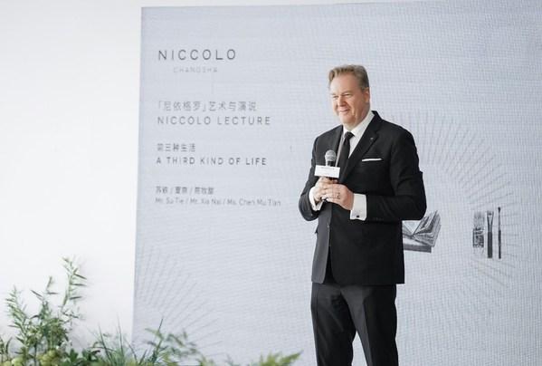 长沙尼依格罗酒店艺术与演说活动成功举办