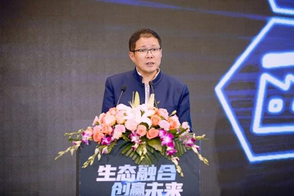 阿斯利康全球执行副总裁、国际业务及中国总裁王磊在峰会做主旨演讲