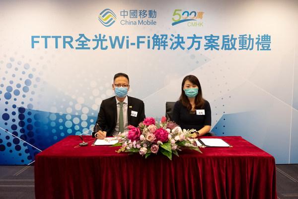 中國移動香港市務總監鍾偉鋒先生及FTTR解決方案供應商代表張楊女士攜手為用戶帶來創新科技體驗。