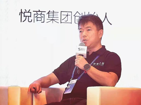 WeTrade's Dixon Dai: Digital Economy is the Driven Force and Trend of New Age