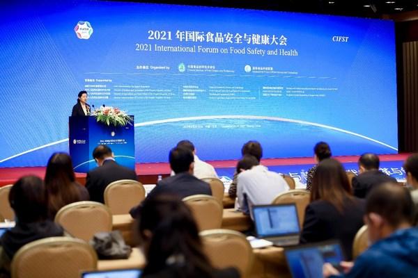 百年品牌李锦记亮相国际食品安全与健康大会