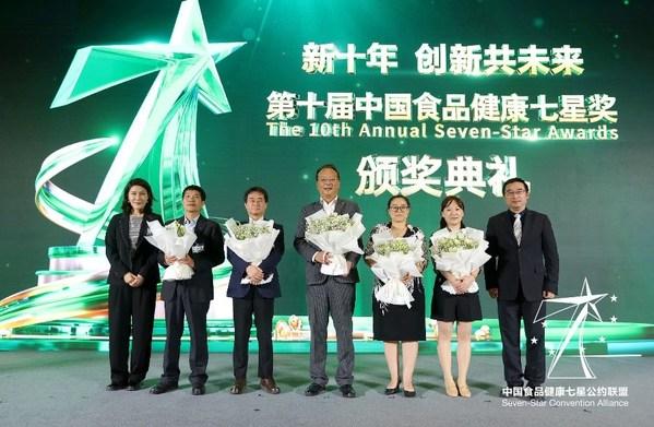 """养乐多受邀参加第十届 """"中国食品健康七星奖""""颁奖典礼"""