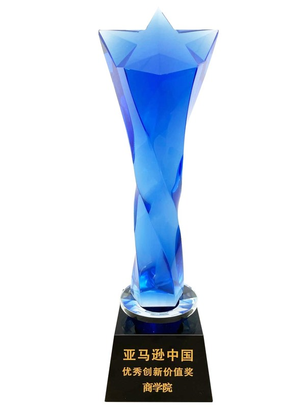 """亚马逊中国获2021《商学院》商业领袖高峰论坛""""优秀创新价值奖"""""""