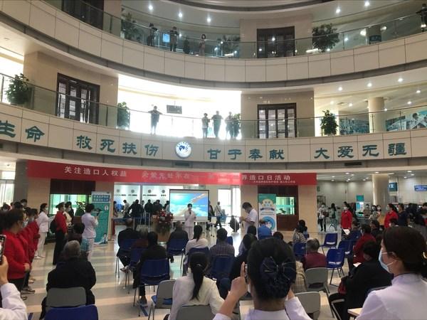 河南省肿瘤医院在世界造口日公益活动周期间开展患者教育活动