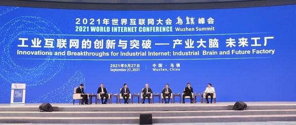"""""""工业互联网的创新与突破""""论坛现场"""