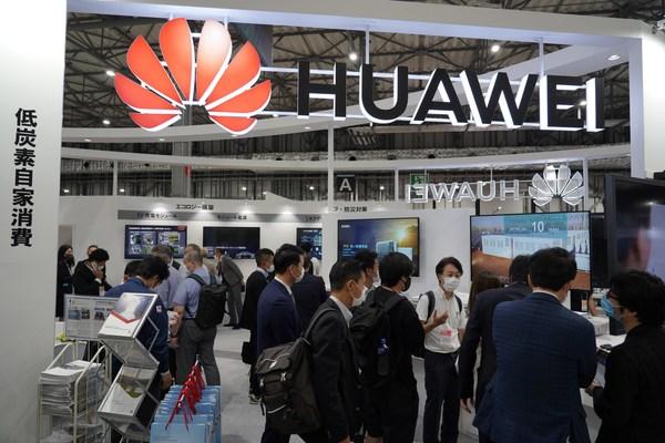 Huawei Digital Power, PV 엑스포 2021 참가