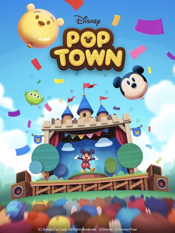 『ディズニー ポップタウン』が2周年記念フェスティバルを開始