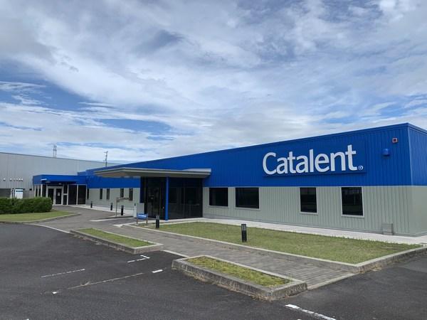 キャタレント社(Catalent)、滋賀県に国内最大クラスの臨床供給施設を開設