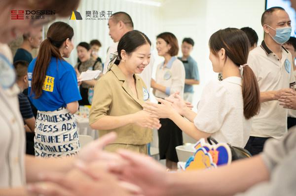 """东呈集团携手樊登读书,""""投资人公开课""""3个月踏足9座城市近500人获益"""