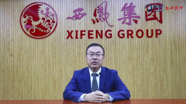 Xinhua Silk Road: Xifeng Group speeds up efforts to promote win-win international cooperation
