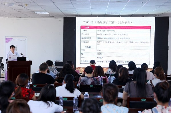 省内妇幼保健专家为中江县医务人员开展专题知识培训