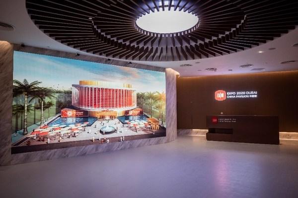 The preface hall of China Pavilion at Dubai Expo