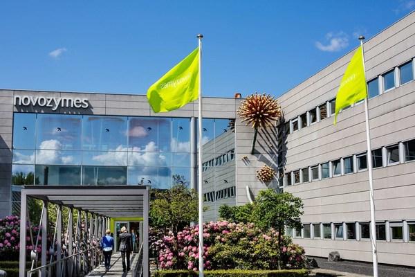 诺维信全球总部