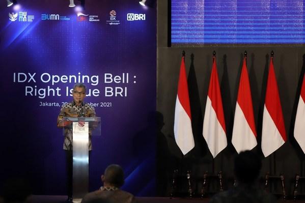 BRI的供股股份超额认购,募集95.9万亿印尼卢比