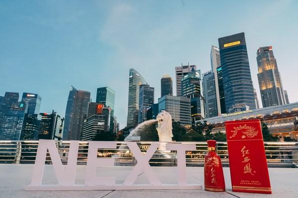 2021年9月29日シンガポールで開催されたNEXT Summit(Singapore 2021)に登場したRed Xifeng酒。