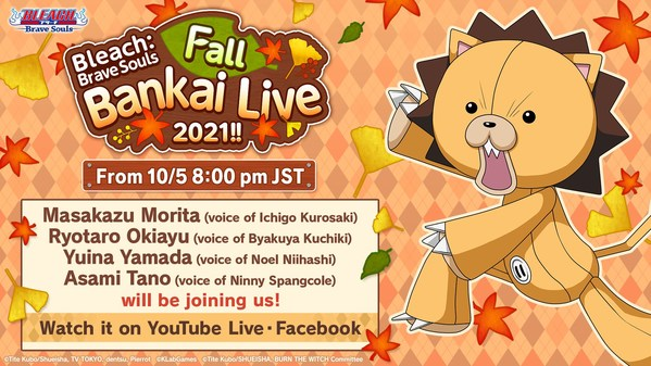 """""""Bleach: Brave Souls"""" Fall Bankai Live 2021 Airs Tuesday, October 5 and Features Special Voice Acting Guests"""
