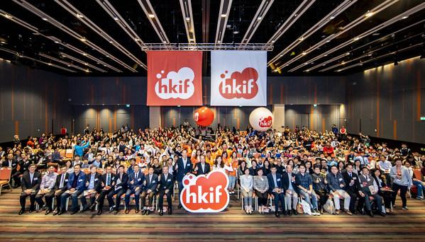 首届香港创科展为年轻人提供展示发明的平台