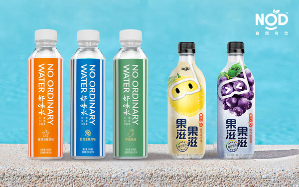 One Capital leads Pre-A financing for Shanghai NOD flavored water
