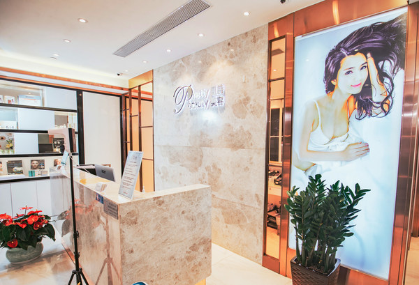 Currently, Pretty Beauty Group have 16 branches in popular areas all across Hong Kong.