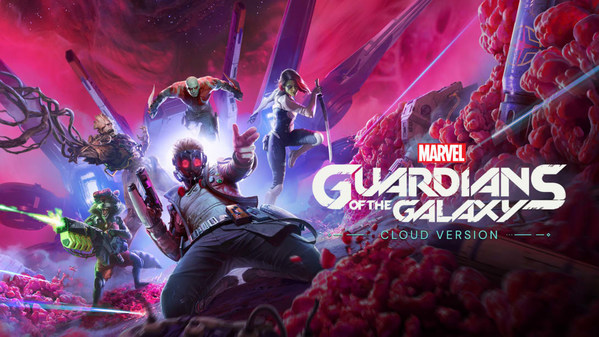 Ubitus Supports Square Enix to Launch Marvel's Guardians of The Galaxy: Cloud Version on Nintendo Switch (TM), 26th October