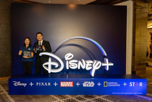 香港寬頻持股管理人及行政總裁-住宅方案蕭容燕與華特迪士尼公司台灣及香港區總經理盧凱恩揭示全新合作,攜手為香港寬頻住宅客戶帶來獨一無二的娛樂選擇。