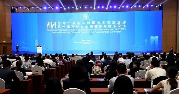 卫材中国荣获2020年度经济贡献奖 - 产出效益突出贡献奖