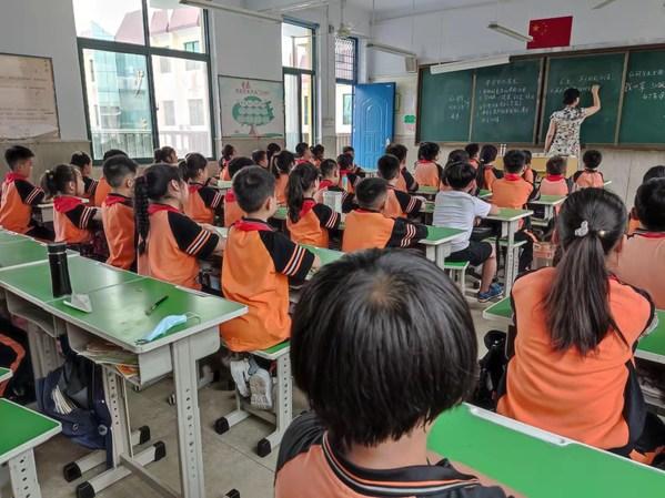 巩义实验小学开学第一天课堂