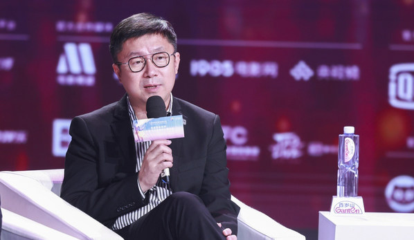 iQIYI CEO Gong Yu shares insights on the future of Chinese film industry at the 11th Beijing International Film Festival