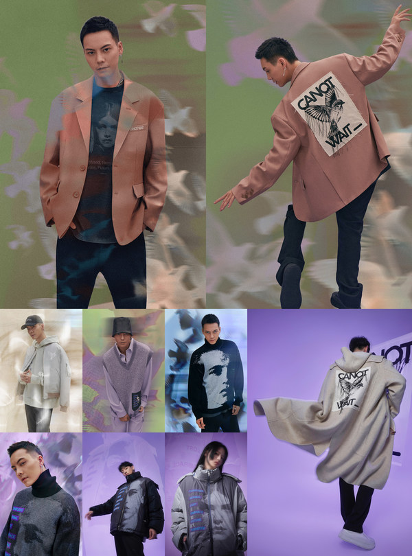 CANOTWAIT_ 2021 Fall/Winter Designer Collection