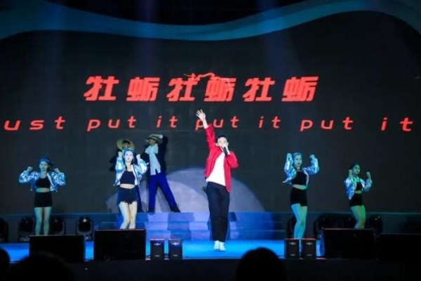 A variety of artistic performances at the opening ceremony