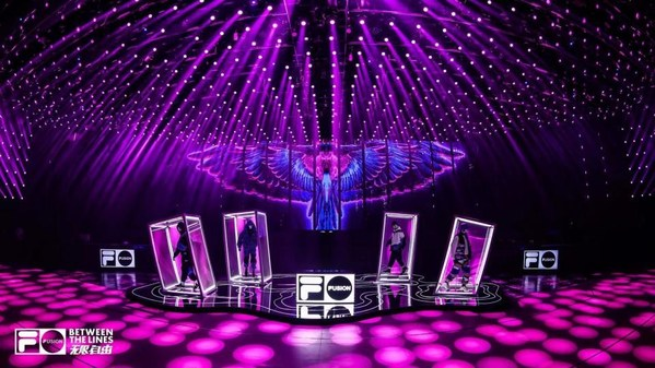 超感-无限自由派对暨FILA FUSION x MARCELO BURLON联名发布会开幕
